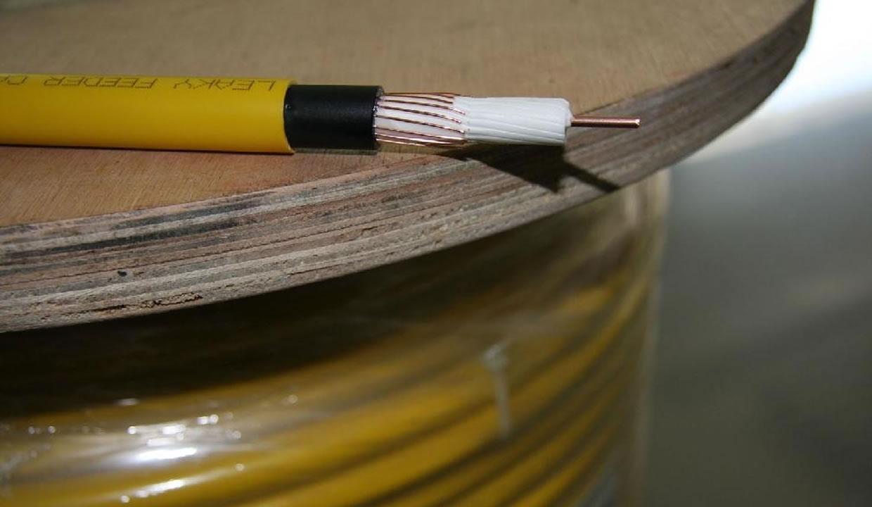 Cable Leaky Feeder (En Carretes de 350 y 500 metros) CHILE.